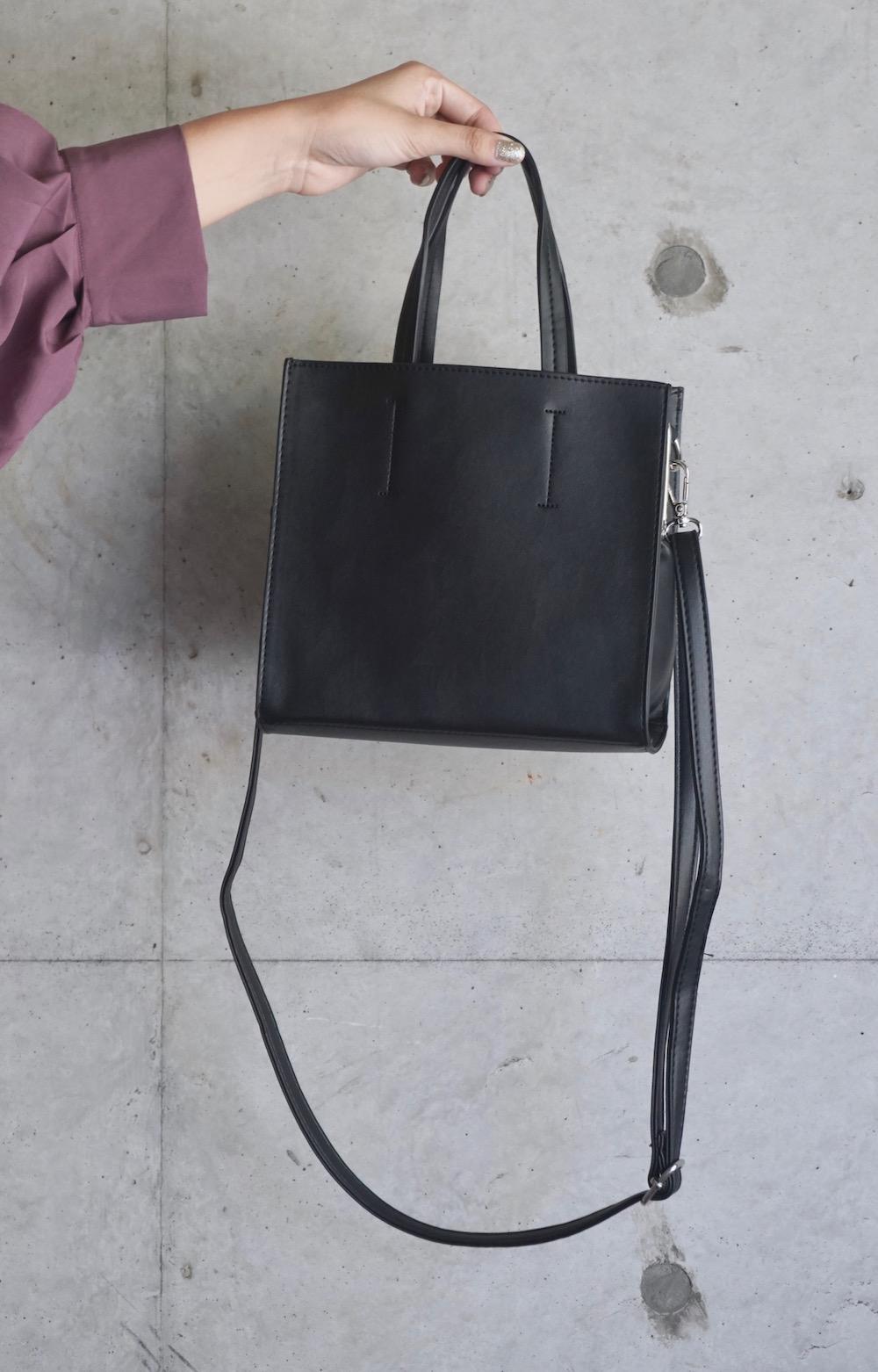 Leather Square Shoulder Bag  (black)
