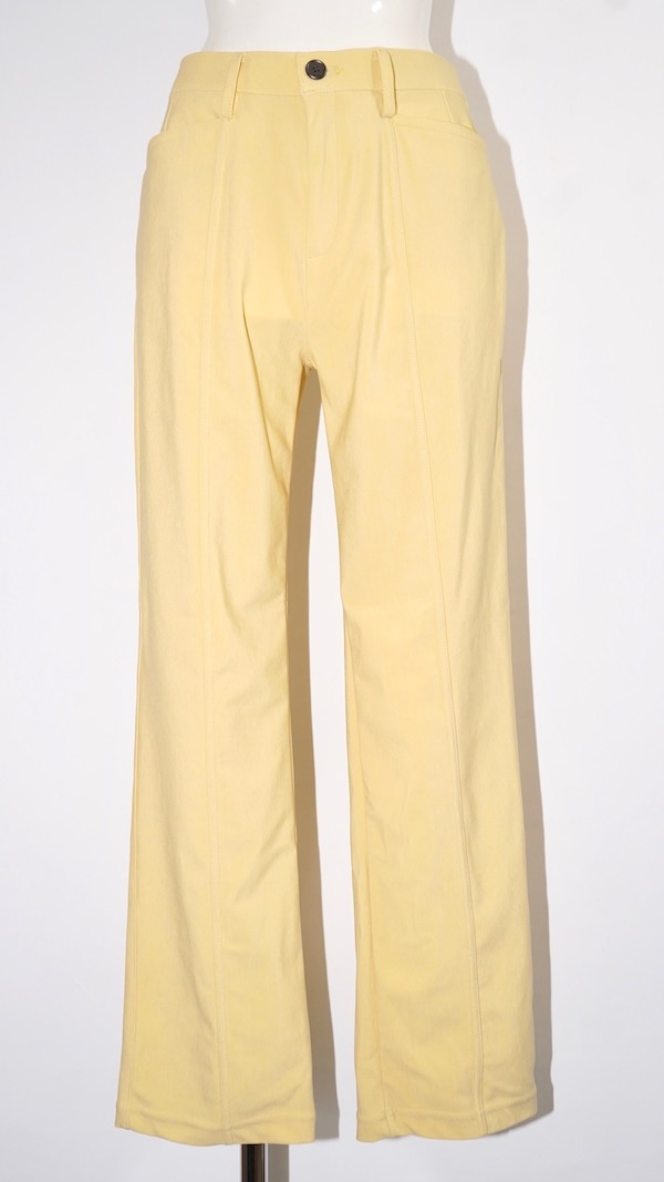 High Waist Stretch Pants(lemon yellow)