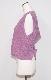 Back Ribbon Knit Vest (lavender)