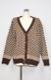 Jacquard Knit Big Cardigan (brown)