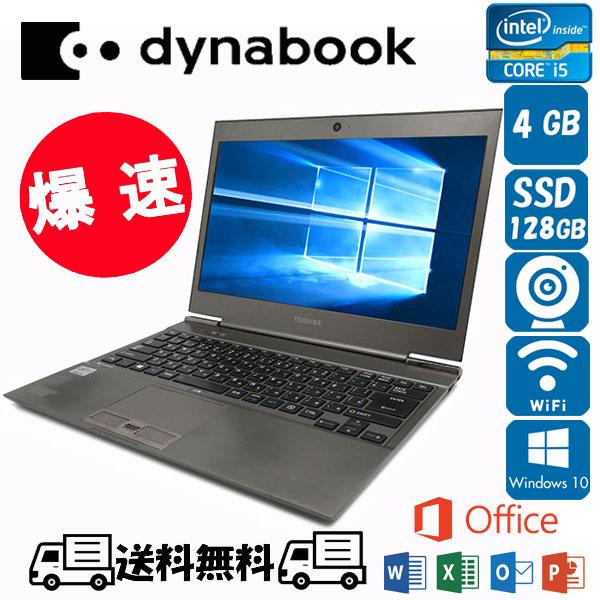 TOSHIBA DynabookR632/H