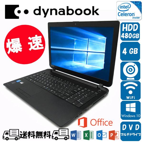 TOSHIBA DynabookBB15/NB
