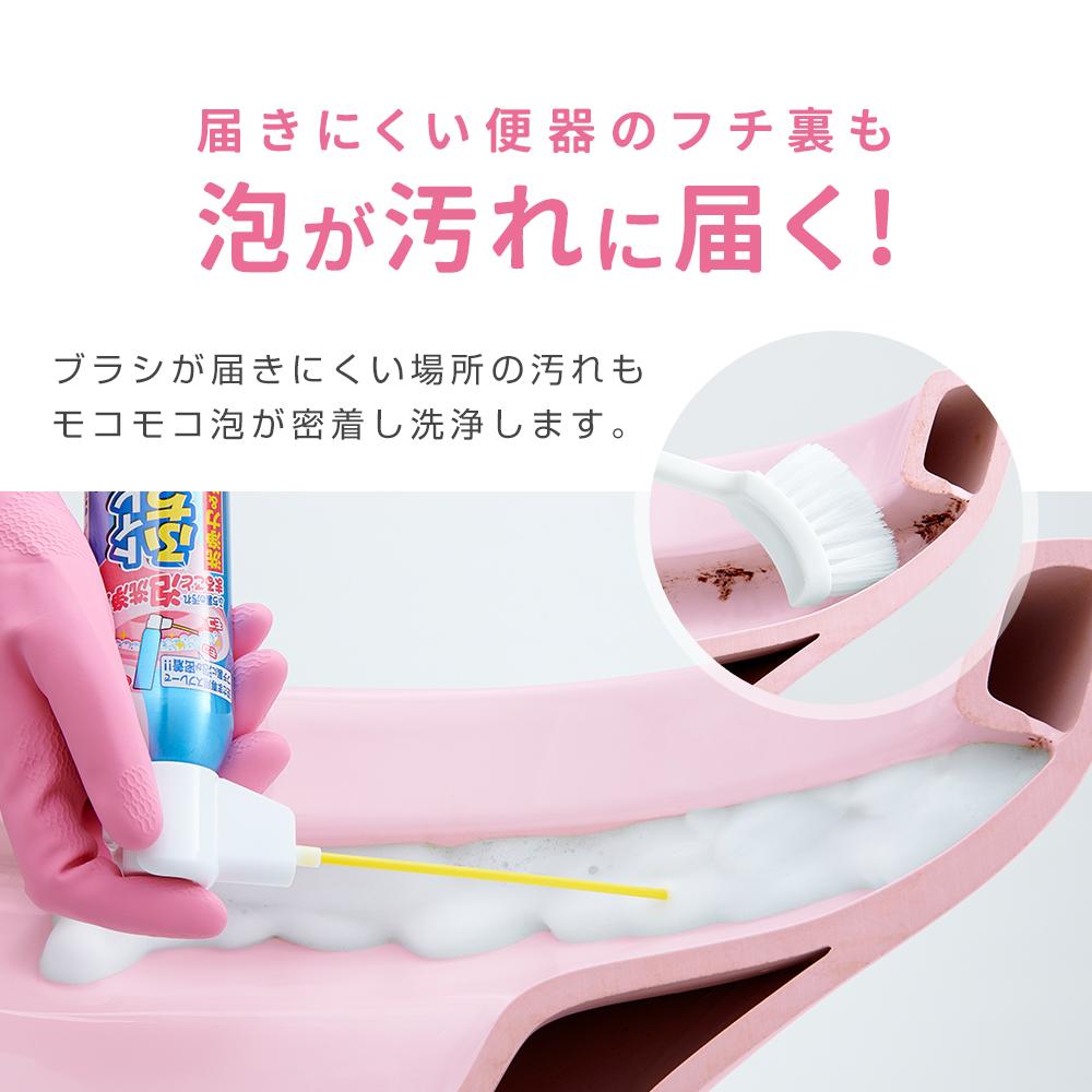 トイレふちクリーン NEOプラス