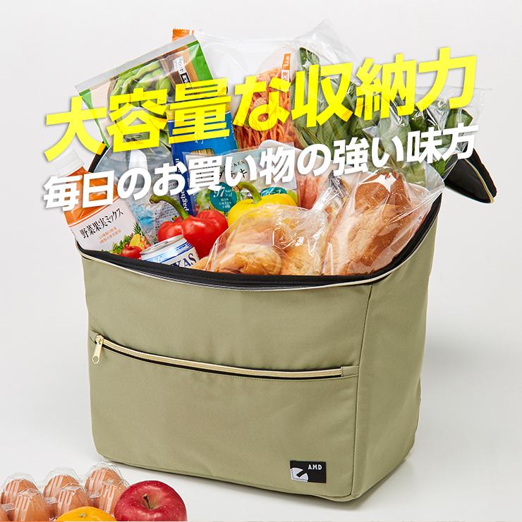 買い物に便利な保冷温リュック