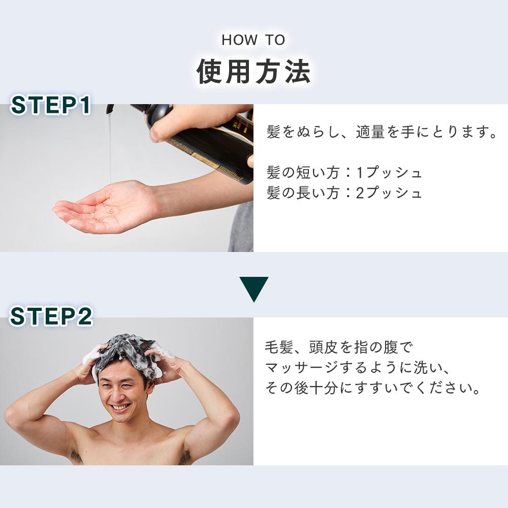 【特別SALE!】薬用ヘアフォロースカルプシャンプー