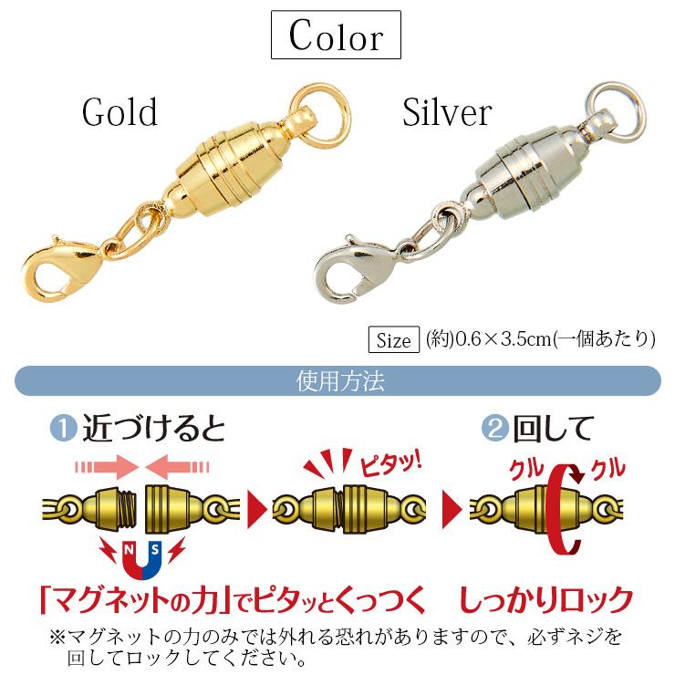 落下防止機能付ネックレスの留め具 2個セット