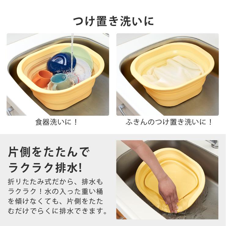 たためるシリコン洗い桶 漂白剤対応