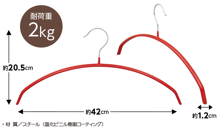 肩ラインのアーチ型ハンガー 3本組