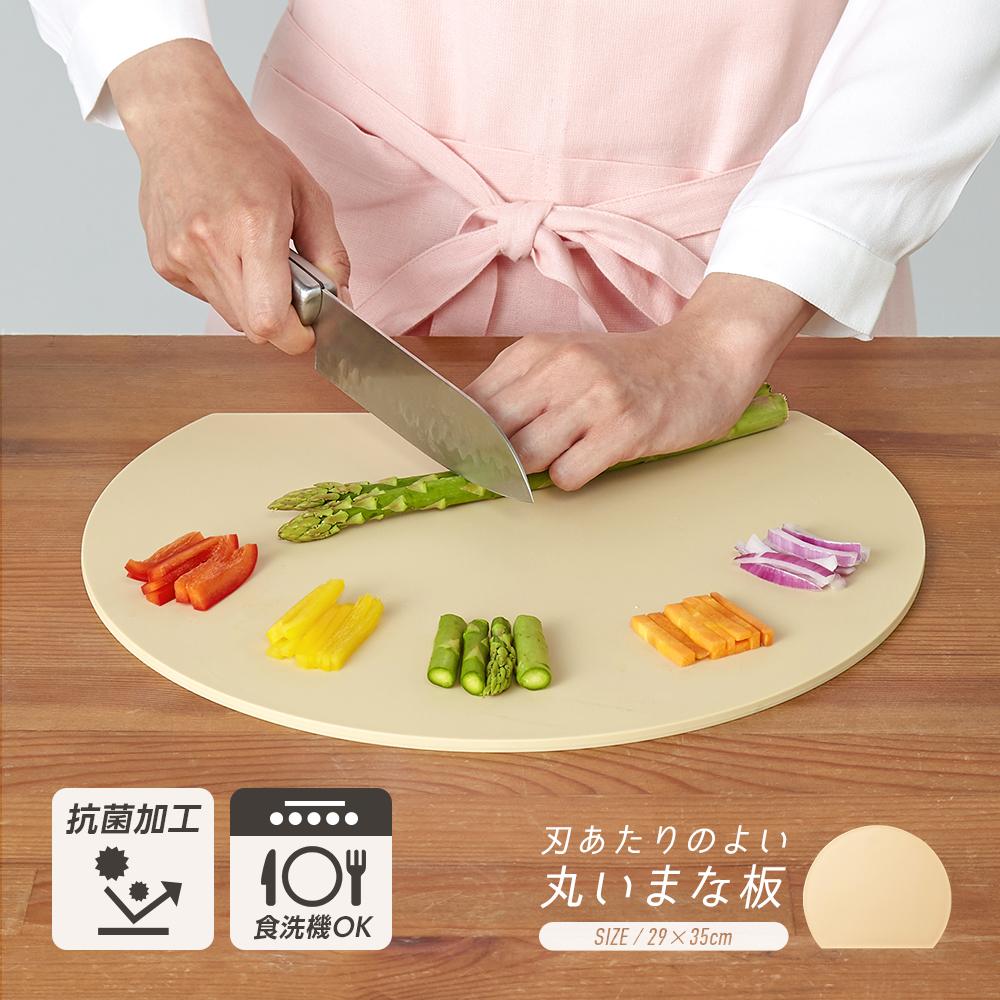 食洗機対応 丸いまな板 耐熱エラストマー