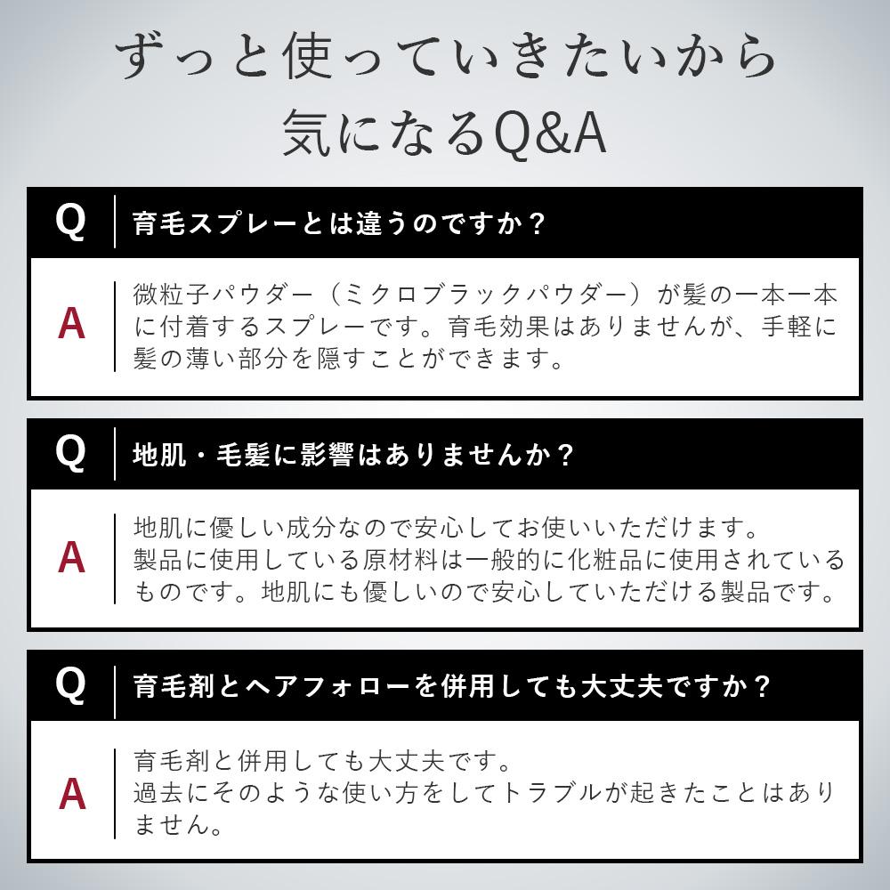 【送料無料】ヘアフォローブラック/ブラウン/ダークブラウン/艶ブラック/グレイ