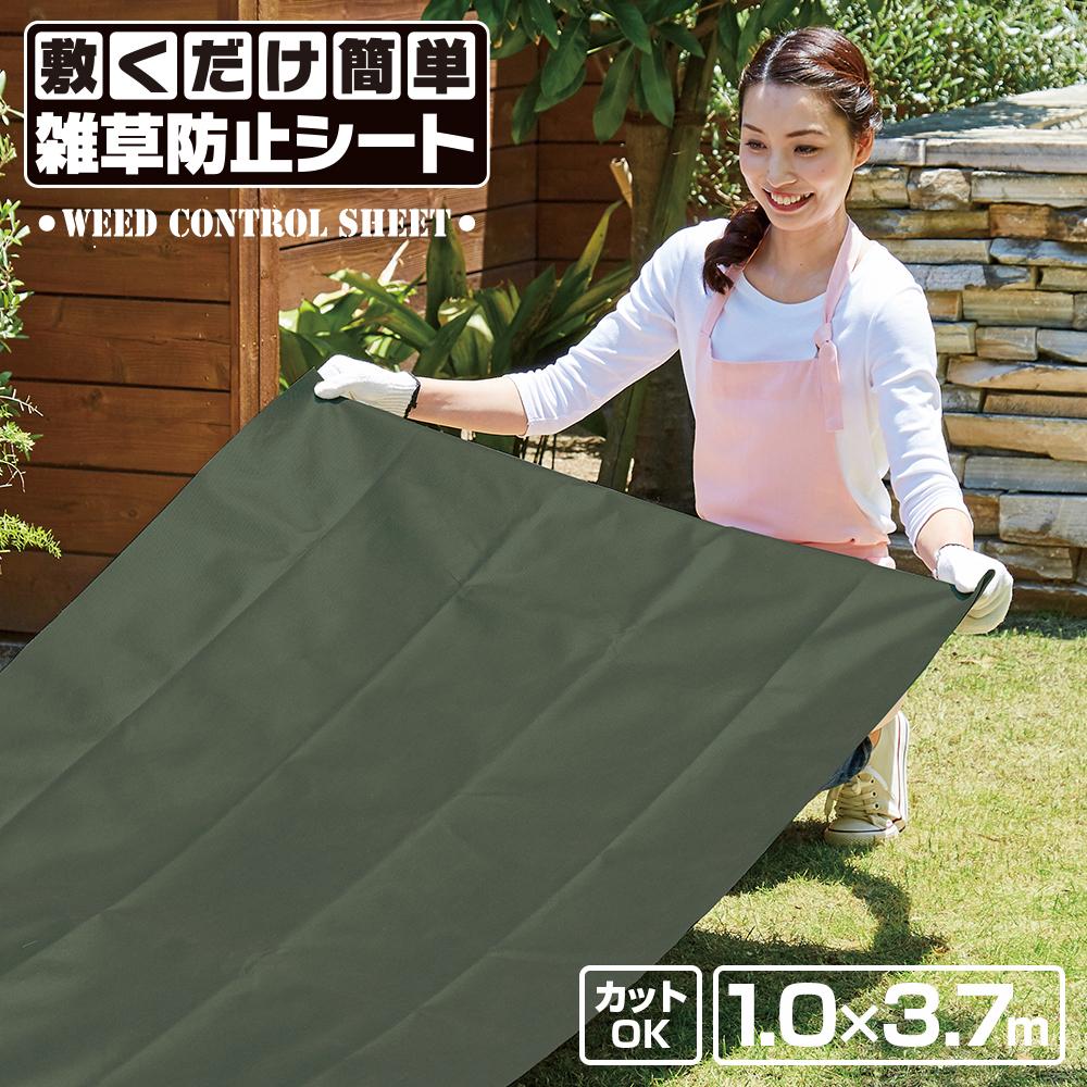 敷くだけ簡単雑草防止シート 固定ピン付