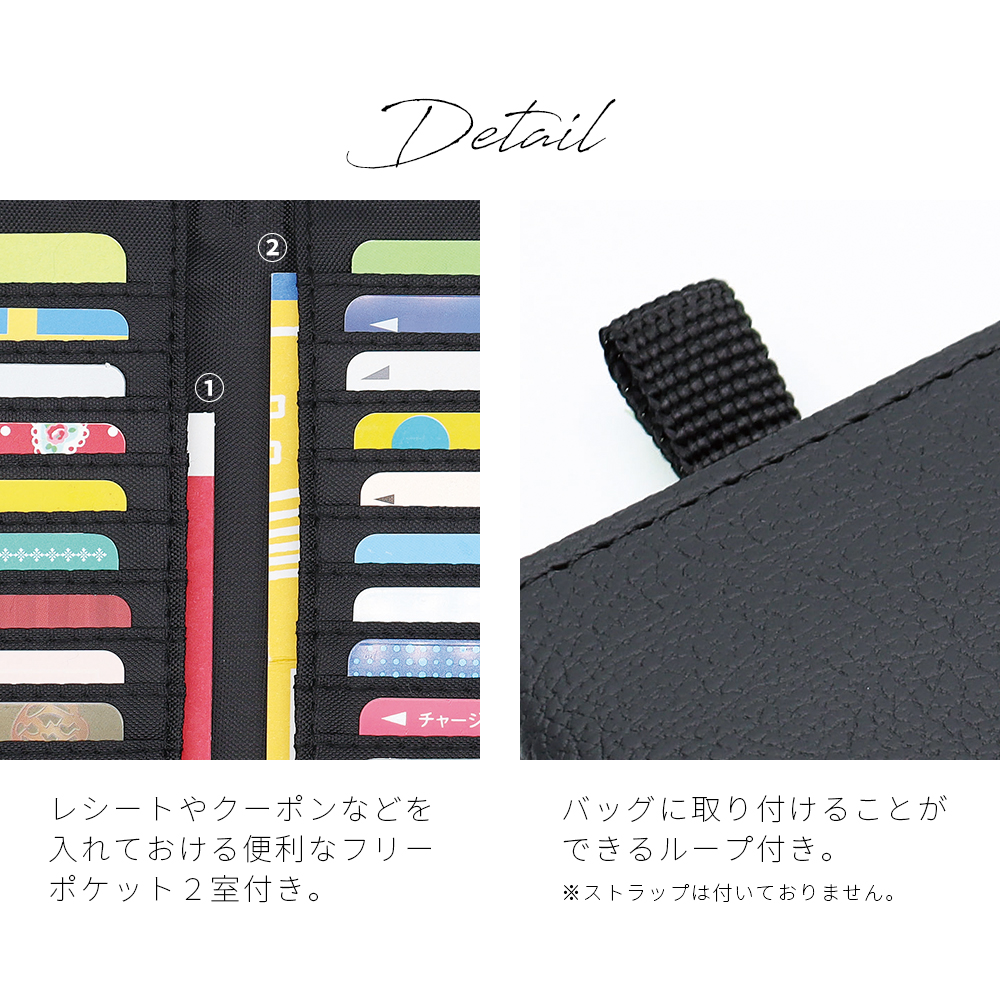 薄型カードケース24枚 レザー調