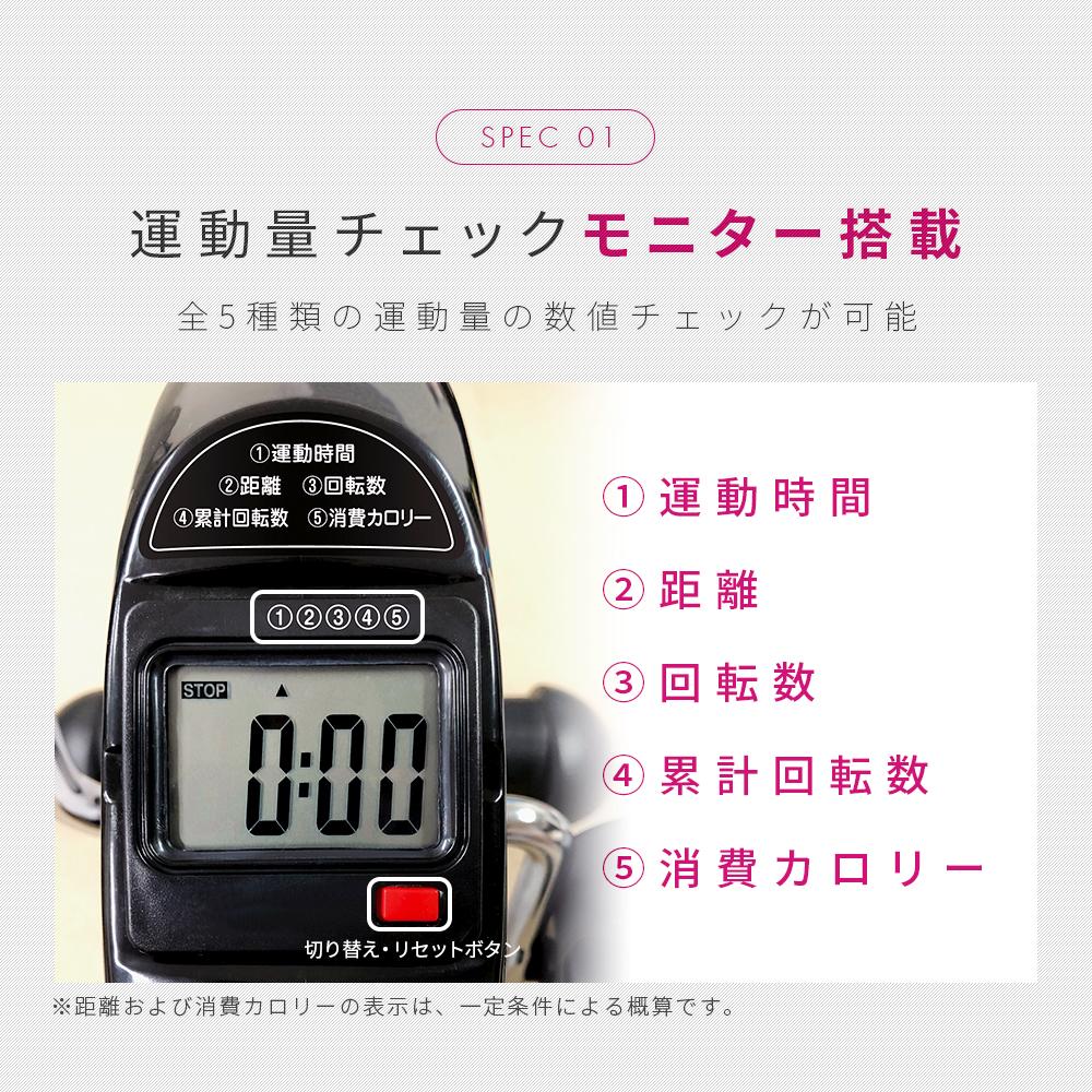 【4月下旬入荷予定】ホームフィットネスバイク