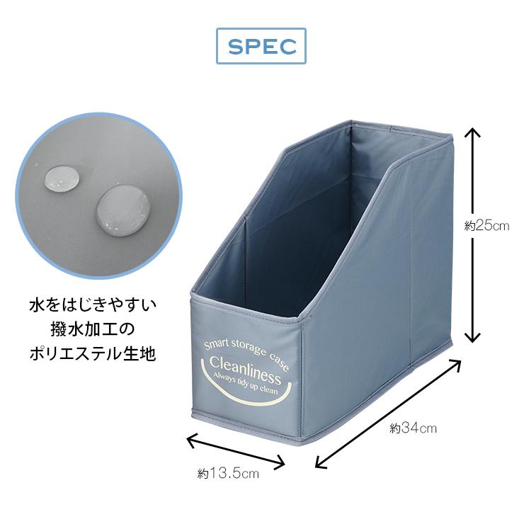 たためる洗面台下収納BOX