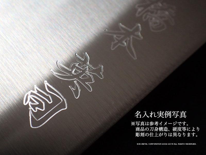 Tojiro-Pro(トウジロウ・プロ)DPコバルト合金鋼 薄刃(菜切)包丁 165mm