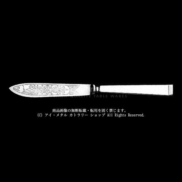 LUCKYWOOD(ラッキーウッド)18-10 TIROL(チロル)フィッシュナイフ(最中柄)