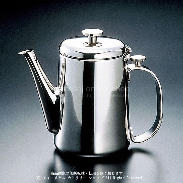 YAMACO(ヤマコ)RICH(リッチ)コーヒーポット900cc