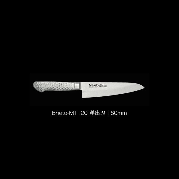 Brieto(ブライト)M11PRO 洋出刃包丁 180mm(片刃)