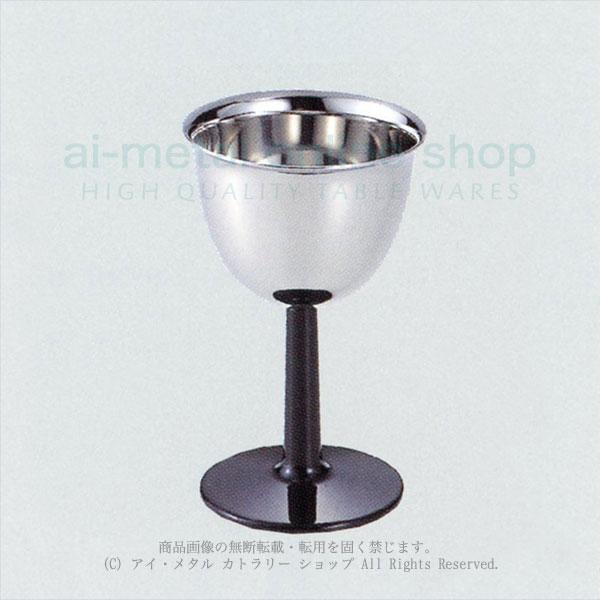 SFC(セフコ)MR-456 冷酒カップ
