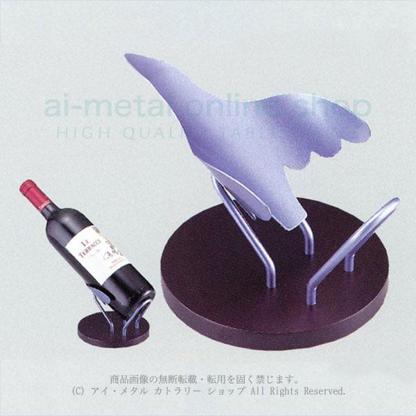 SFC(セフコ)AM-529 ワインラック 青い鳥