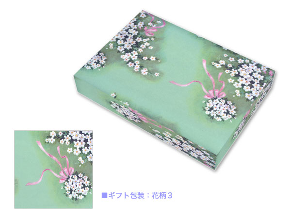 ギフト包装 花柄3
