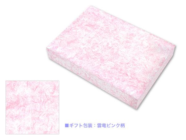 ギフト包装 雲竜ピンク柄