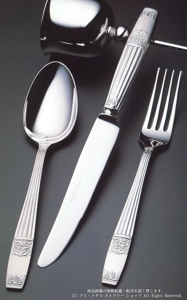 LUCKYWOOD(ラッキーウッド)洋白銀器 ROCKINGHAM(ロッキンガム)テーブル(ディナー)ナイフ(最中柄/鋸刃)