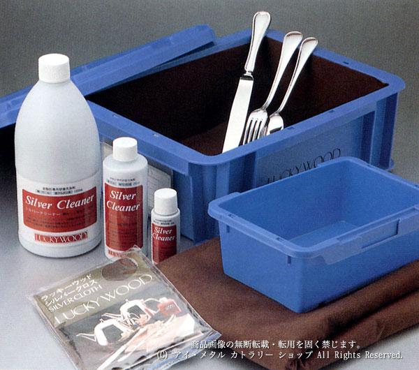 LUCKYWOOD(ラッキーウッド)シルバーケア シルバークリーナー(銀製品専用研磨洗浄剤)50cc