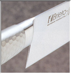 Brieto(ブライト)M11PRO カービングフォーク200mm
