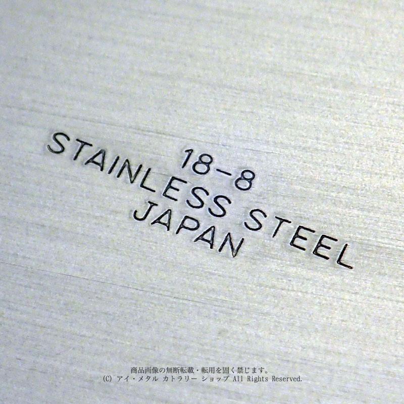 SFC(セフコ)MR-130B アイスペール 二重構造(樹脂底付き)(トング名入れ可)