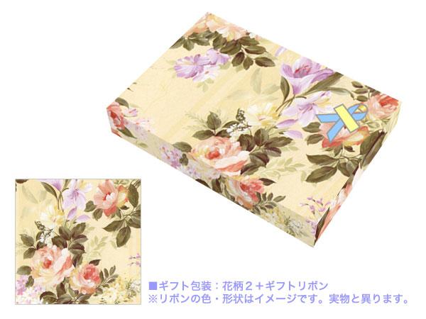 ギフト包装 花柄2
