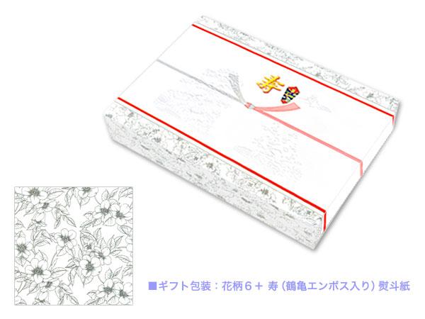 ギフト包装 花柄6
