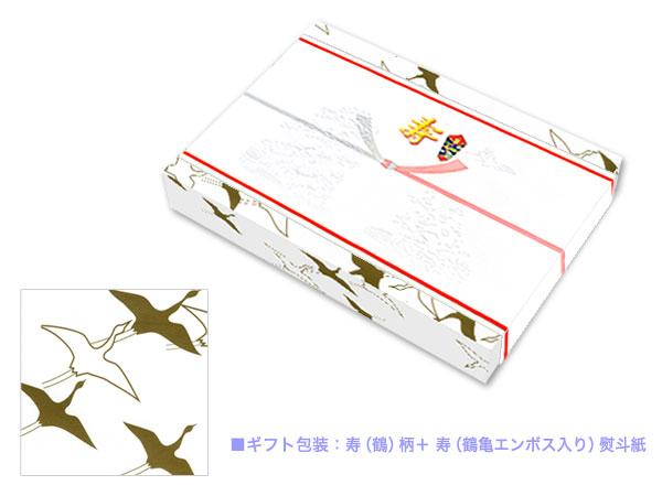 ギフト包装 寿(鶴)柄