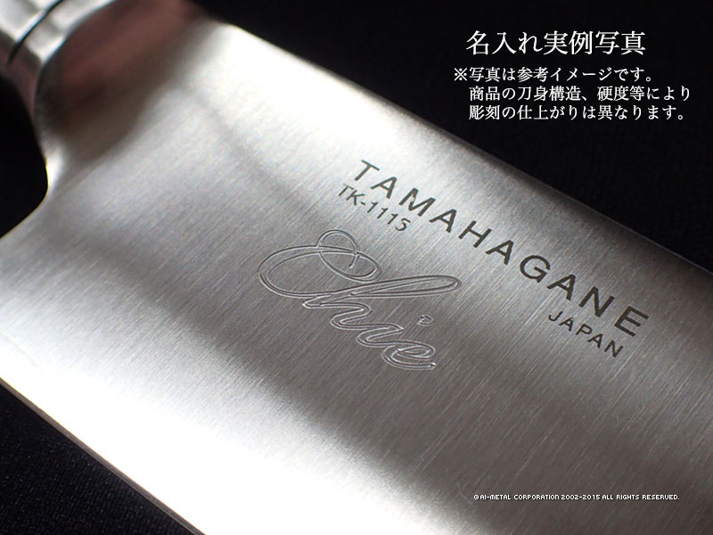 Brieto(ブライト)M11PRO 万能(三徳)包丁 175mm
