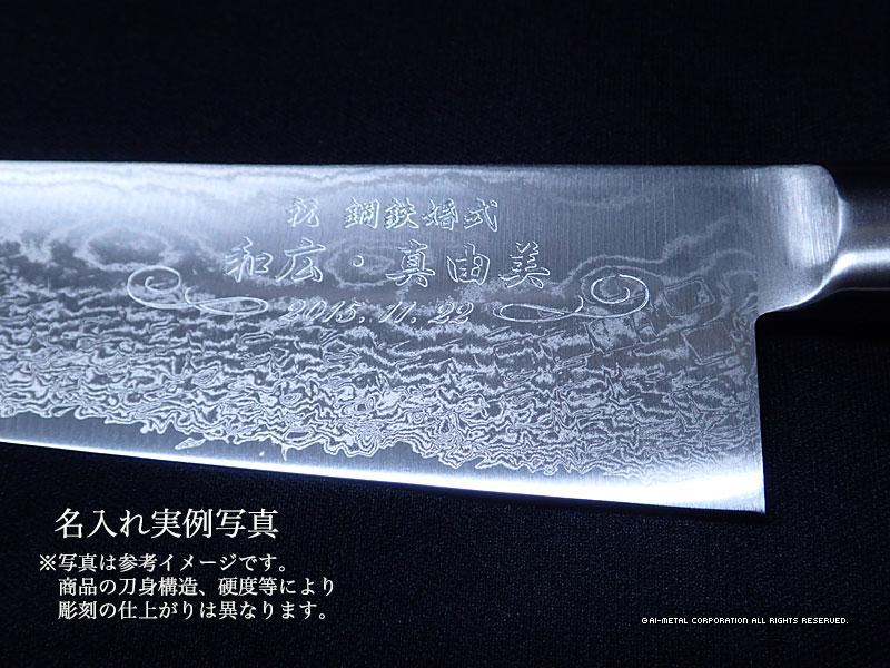 Tojiro-Pro(トウジロウ・プロ)ニッケルダマスカス鋼 三徳包丁 170mm