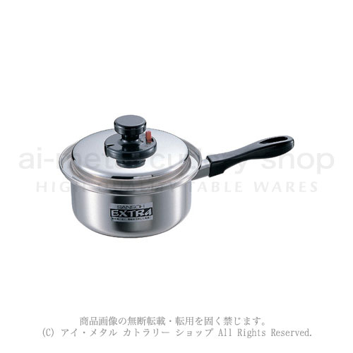 200VIH他オール熱源対応日本製三層鋼調理鍋シリーズ EXTRA(エクストラ)スペシャル7点セット