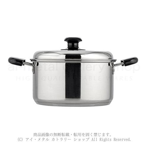200VIH他オール熱源対応三層鋼底調理鍋シリーズ Mealend(ミレンド)両手鍋22cm