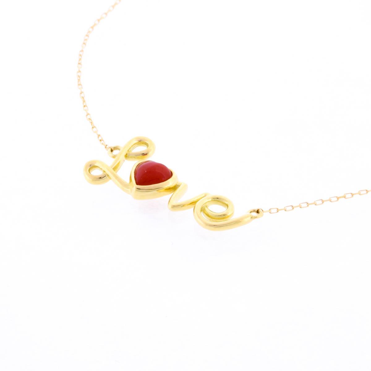 K18YG 赤珊瑚 ブレスレット LOVE ハート アルファベット