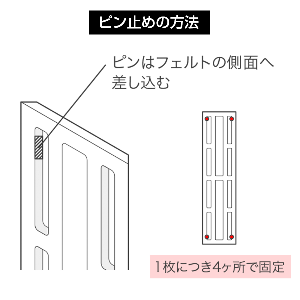 AIRBOW - ROOM SILENCER CROSSING/もや取り君(ホワイト・4枚セット)