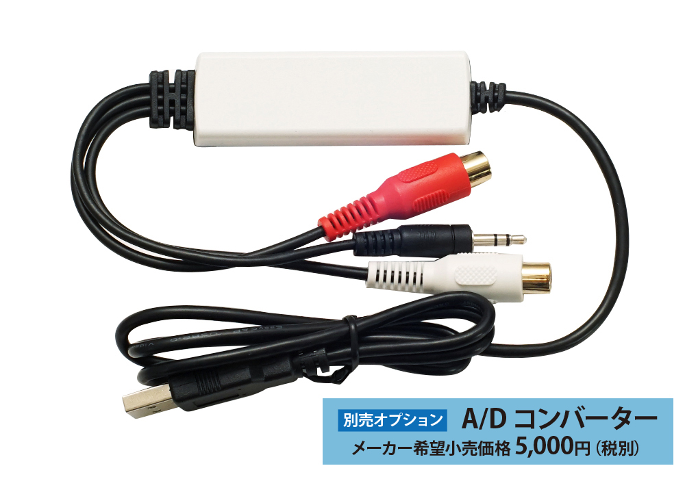 AIRBOW - MBN-N54LTD(ノート型ミュージックPC・高音質電源IDC-RMP18 Ver.2付属)【生産完了】