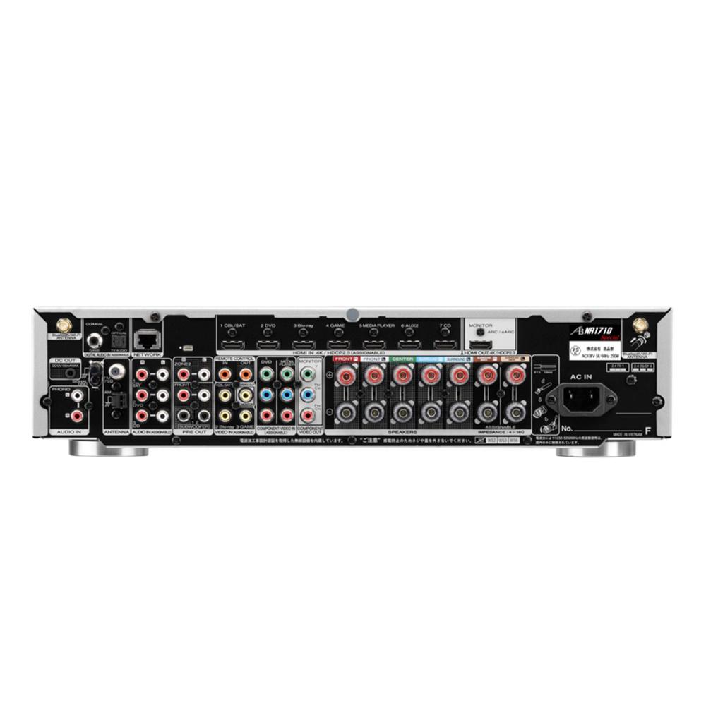 AIRBOW - NR1710 Speciall/シルバーゴールド コンプリートパッケージ(サラウンドマルチチャンネル・AVアンプ)【生産完了】