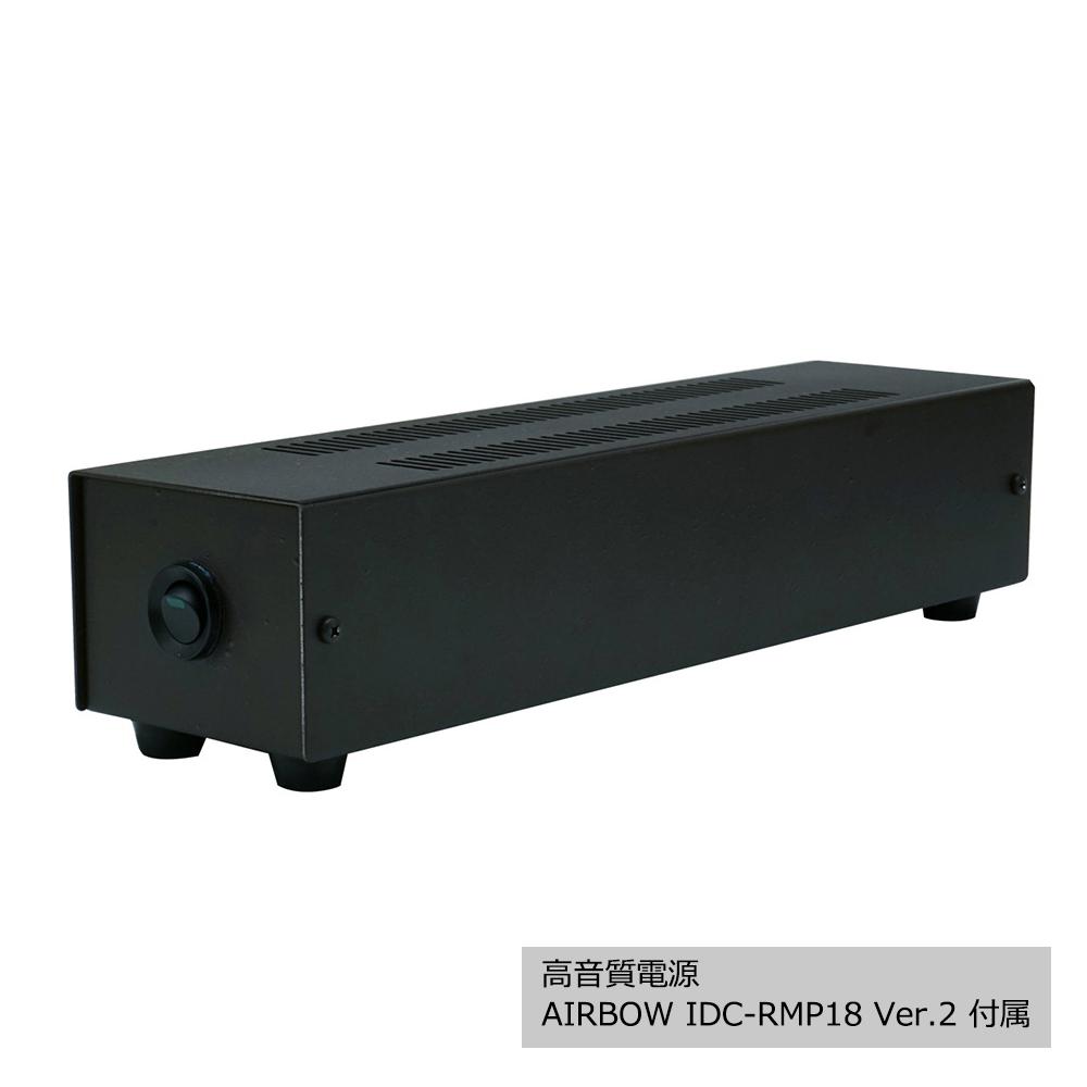 AIRBOW - MBN-N54LTD MK2(ノート型ミュージックPC・高音質電源付属)