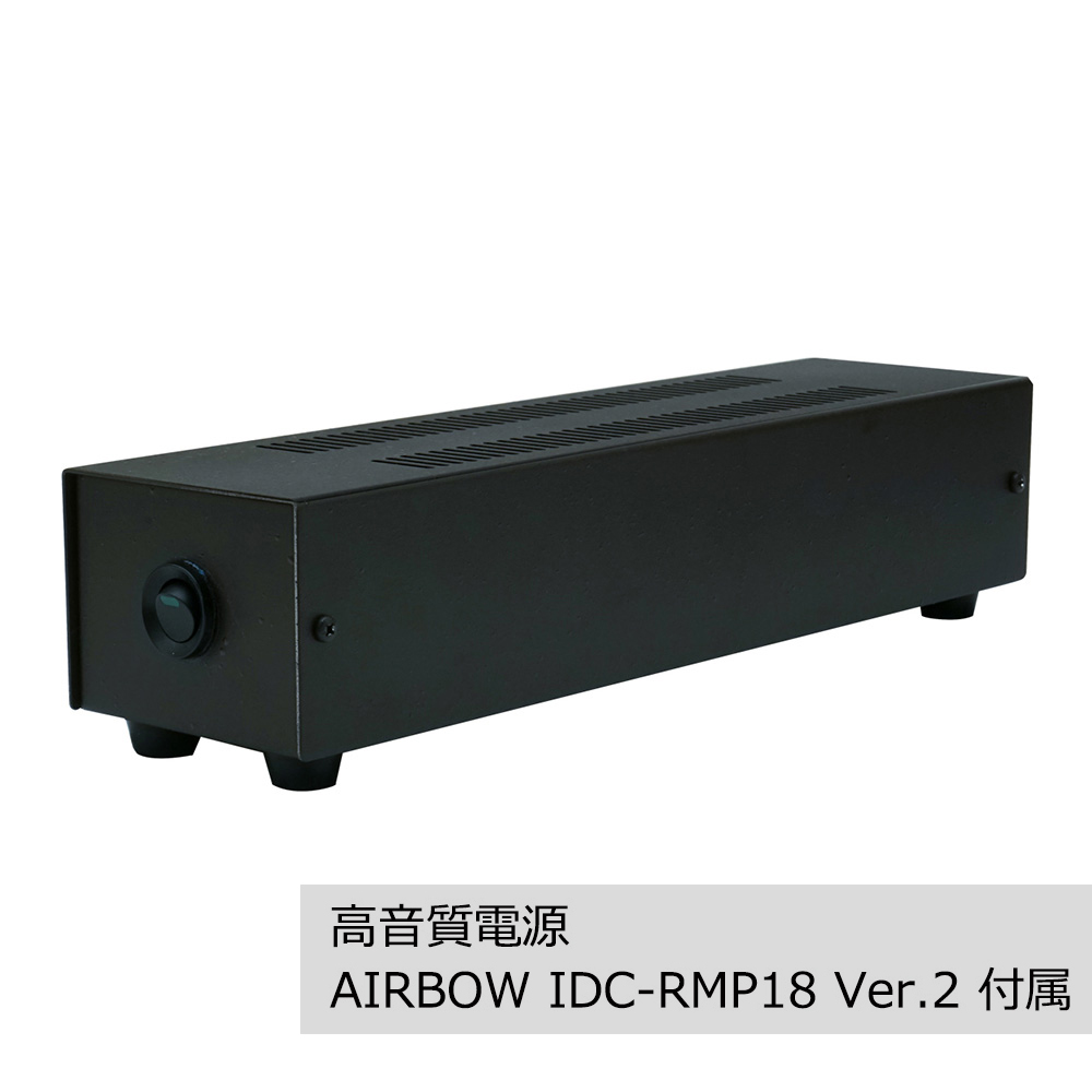 AIRBOW - MDP-i7 HQ4(ミュージックPC・HQPlayer4搭載・高音質電源付属)