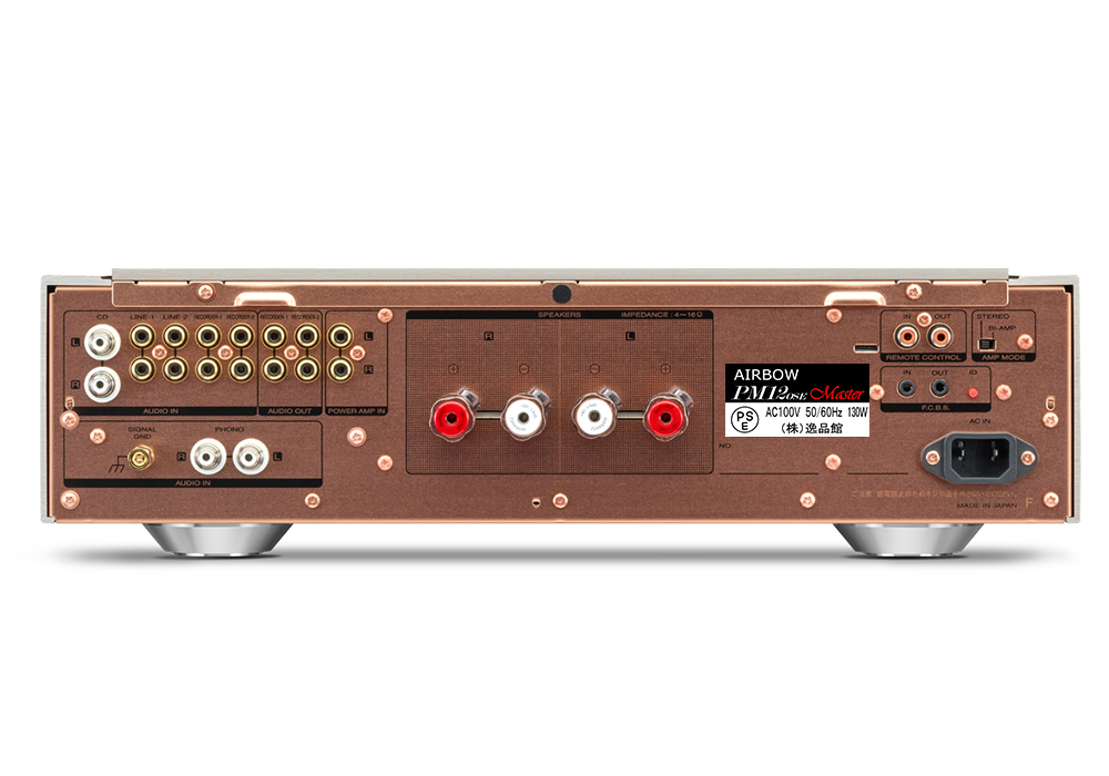 AIRBOW - PM12OSE Master(プリメインアンプ)