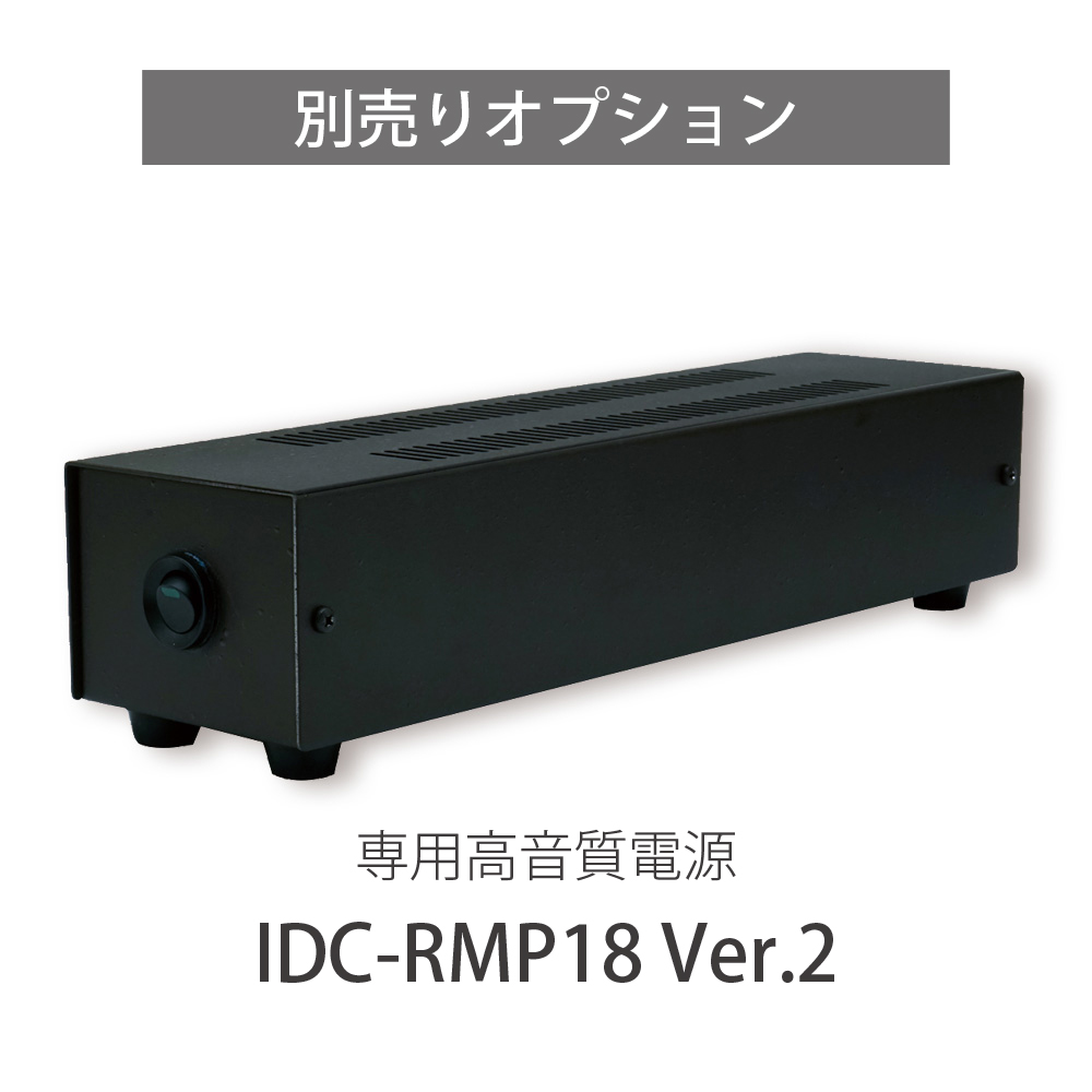 AIRBOW - MBN-N51LTD(ノート型ミュージックPC・高音質電源付属)
