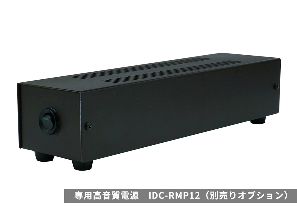 AIRBOW - RNP-E2-5(ミュージックPC・ディスプレイレス高音質モデル)