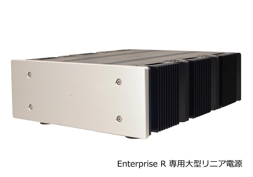 AIRBOW - Enterprise R 4(ミュージックPC・ハイエンドモデル)【生産完了】