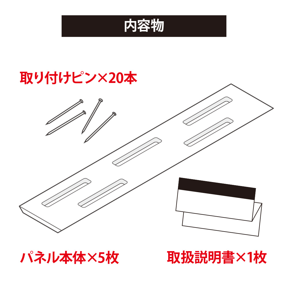 AIRBOW - ROOM SILENCER PURE(もや取り君・ピュア)(5枚入)