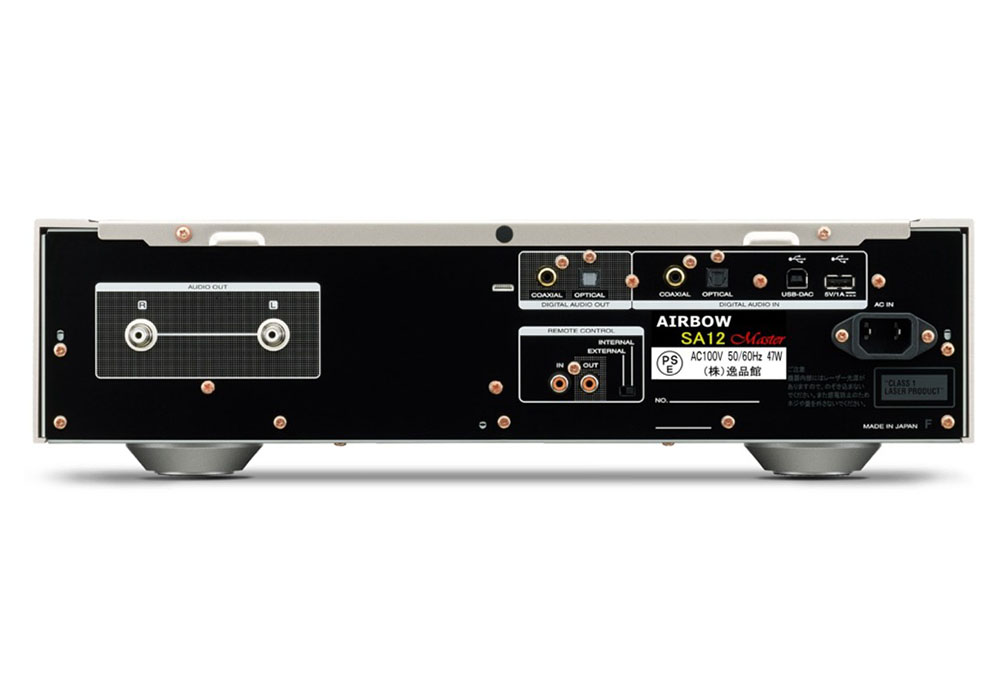 AIRBOW - SA12 Master スペシャルコンプリートパッケージ(SACD/CDプレーヤー)【生産完了】