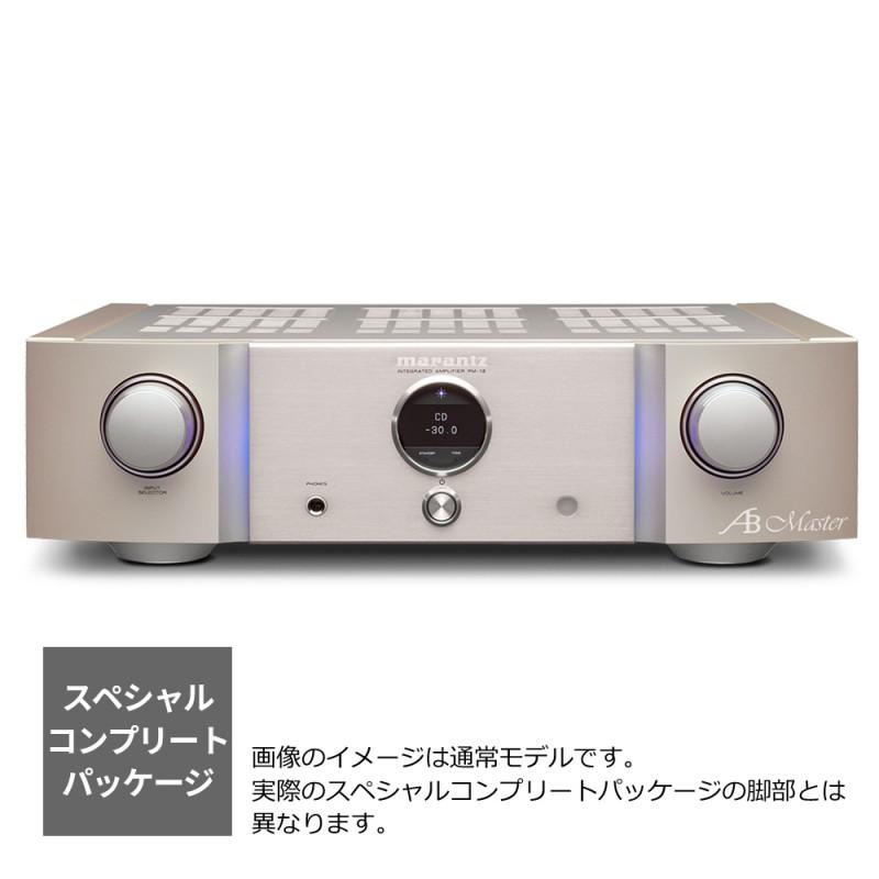 AIRBOW - PM12 Master スペシャルコンプリートパッケージ(プリメインアンプ)【生産完了】